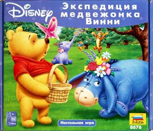 Настольная игра для детей «Экспедиция медвежонка Винни»