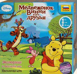 Медвежонок Винни: Экспедиция в Большой лес. Настольная игра Олеси Емельяновой