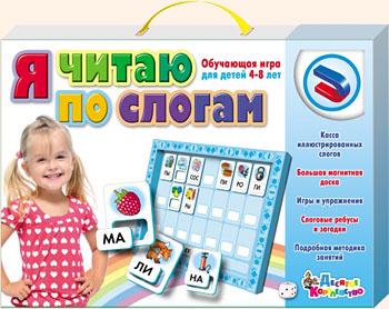 Настольная игра с магнитной доской: Я читаю по слогам