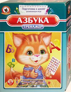 Тренажер «Азбука». Настольная игра Олеси Емельяновой