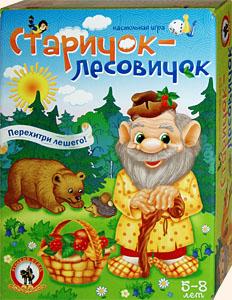 Развлекательная настольная игра «Старичок-лесовичок»