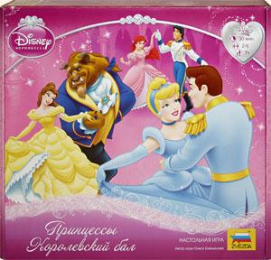 Развлекательная настольная игра для девочек «Принцессы: Королевский бал»