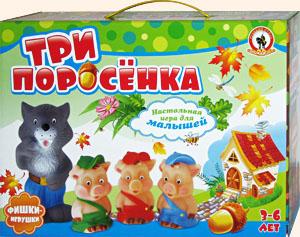 Настольная игра с фишками-игрушками «Три поросёнка». Коробка