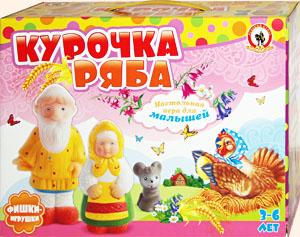 Настольная игра с фишками-игрушками «Курочка Ряба». Коробка