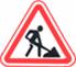 Стихи о дорожных знаках. Дорожный знак. Дорожные работы.