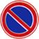 Стихи о дорожных знаках. Дорожный знак. Стоянка запрещена.