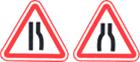Стихи о дорожных знаках. Дорожный знак. Сужение дороги.